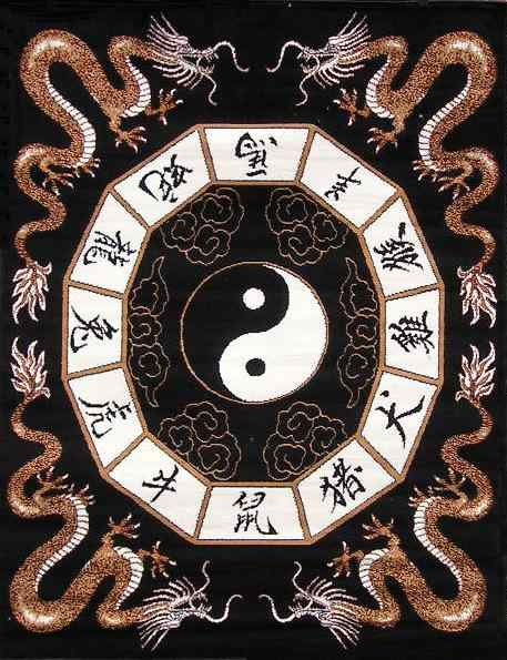 Chinese Ying Yang Dragons Luck